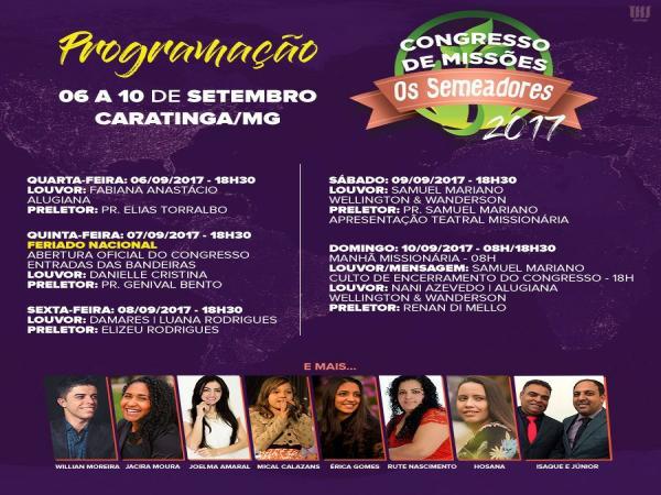 congresso é um projeto da secretaria de missões da Igreja Evangélica Assembleia de Deus. (foto: Divulgação)