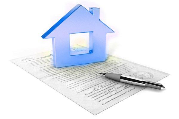 A usucapião é um modo de aquisição da propriedade e ou de qualquer direito real que se dá pela posse prolongada da coisa, de acordo com os requisitos legais, sendo também denominada de prescrição aquisitiva. (foto/Divulgação)