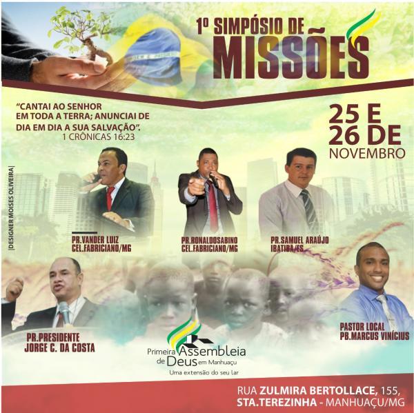 Igreja evangélica de Manhuaçu irá realizar Simpósio de Missões