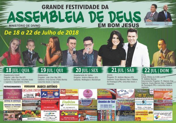 Marcelo Dias e Fabiana estará em Bom Jesus de Divino sábado e domingo