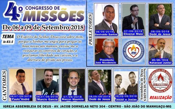 Assembleia de Deus realizará evento de missões em São João do Manhuaçu