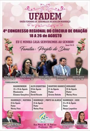 A festividade acontecerá em Manhumirim, Alto Jequitibá, Martins Soares, Durandé, em Manhuaçu nos bairros Matinha, Ponte da Aldeia e o encerramento será na sede do bairro Petrina.