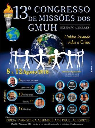 O evento acontecerá na Rua Doutor Wanderley,513,Centro de Alegre, mais informações acesse o site da igreja, www.ieadalegre.com.br. (Foto/Divulgação)