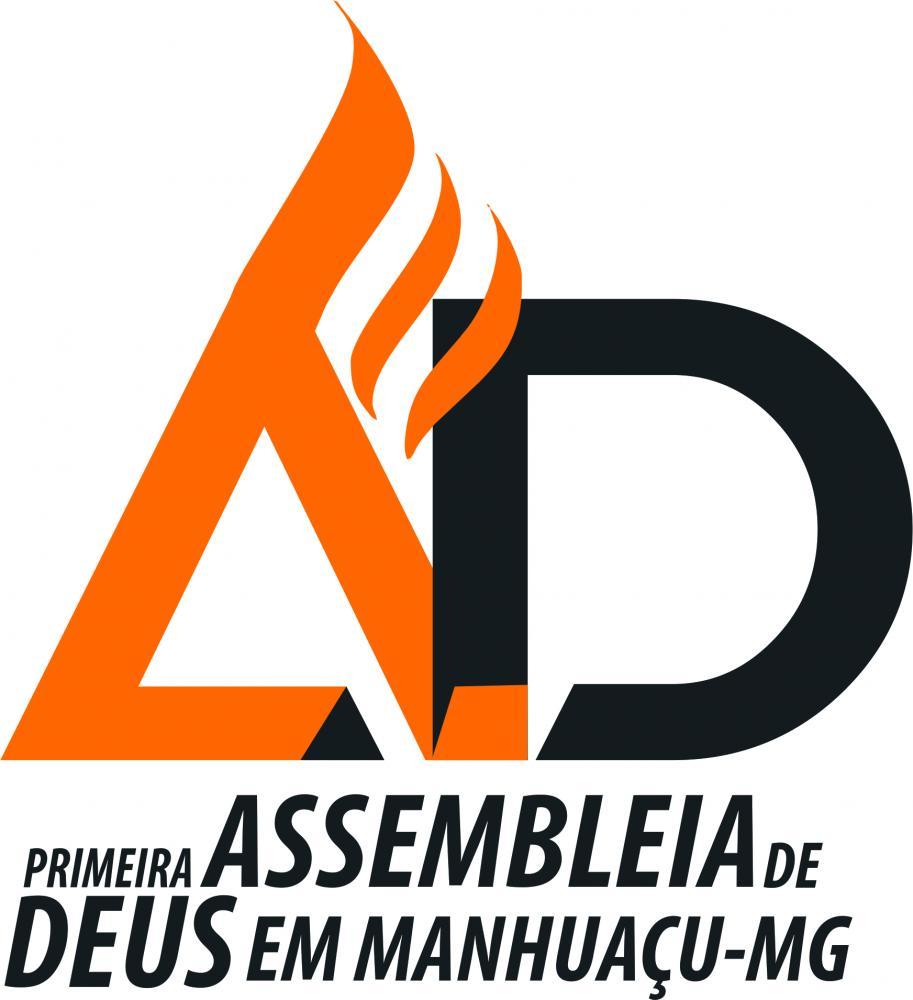 A nova logo foi desenvolvida pela Agência MDesigner (foto/divulgação)
