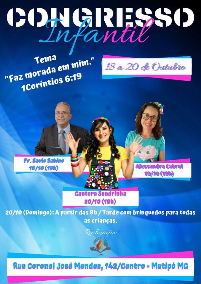 A programação será realizada na Rua Coronel José Mendes, 142, Centro da cidade.